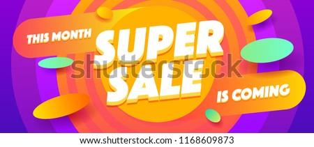Supper sale poster or flyer design.Fluid promotion gradient shapes composition.