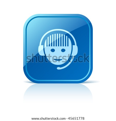 Support icon - stock vector