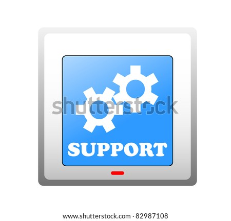 Support icon. Vector