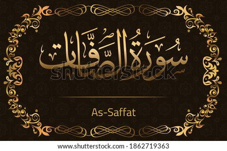 Surah As-Saffat In Arabic calligraphy with Golden background style and Islamic pattern and golden frame