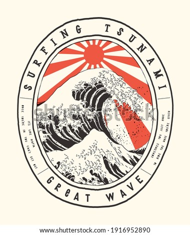 Surfing great wave off Kanagawa under the rays of the rising sun of empire. Vintage Japanese surfing typography t-shirt print.