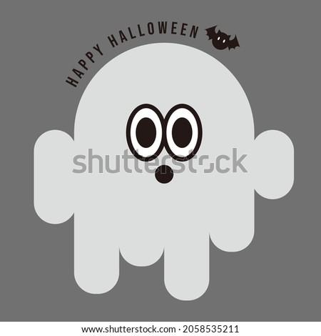 Surprised cute ghost celebrating Halloween.