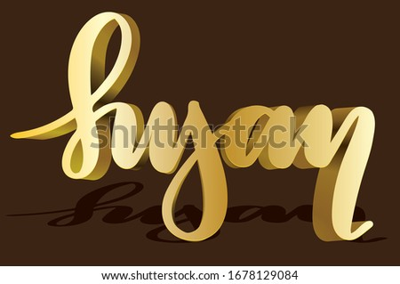 susan woman's name gold pattern