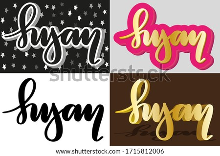 susan woman's name set pattern