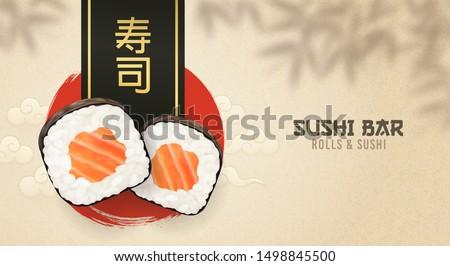 Sushi bar ads. Sushi and rolls poster, horisontal flyer. Realistic vector illustration.