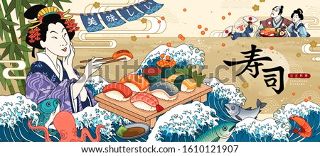 Sushi bar ads with geisha eating sashimi on giant wave tides background in ukiyo-e style, Delicious and sushi written in Chinese text