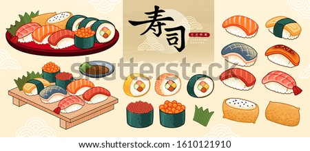 Sushi bar food collection in ukiyo-e style, Japanese food and sushi written in Chinese text