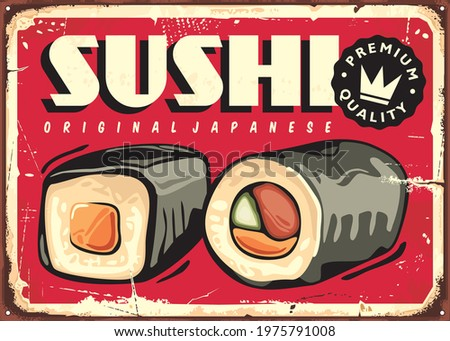Sushi bar food retro sign with traditional Japanese sushi rolls. Asian cuisine restaurant poster ad. Promo vector sign for delicious sushi meal.