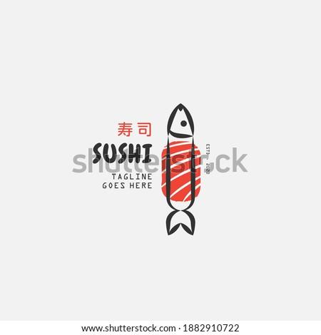 "Sushi logo template. Japanese traditional cuisine, tasty food icon. japanese text translation ""sushi"". asian sushi bar vector logo."