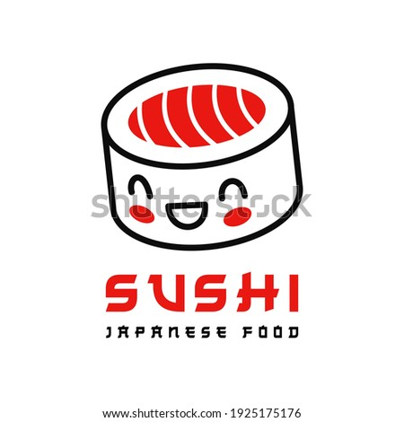 Sushi roll icon. Japanese food logo.