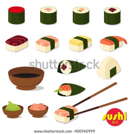 sushi rolls flat food and