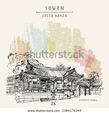 Suwon, South Korea, Asia. Yuyeotaek, a temporary office for the kings and Angbuilgu sundial at Temporary Palace in Suwon Hwaseong Fortress, Korean national treasure. Travel hand drawn vector postcard