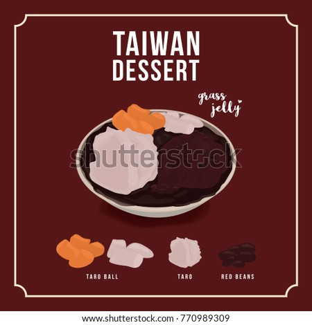 sweet Taiwanese dessert grass jelly mixed topping