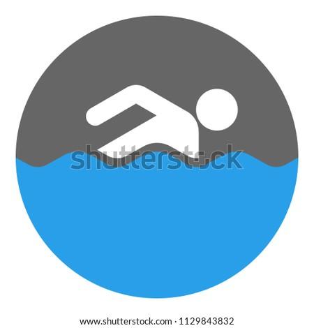 Swimmer icon. Vector. #1129843832