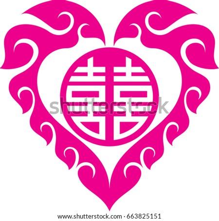 Chinese Bruiloft Pictogrammen Download Gratis Vectorkunst En