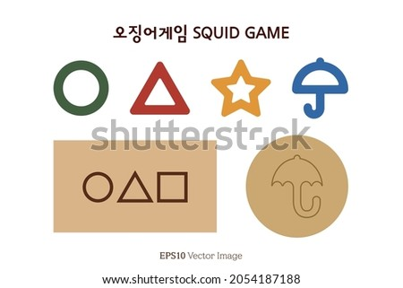 Symbol design of Squid Game. Circle, Triangle, Star, Umbrella, Square shape isolated on white background. Translation of Korean Text : Squid Game. Vector Image.  Сток-фото ©