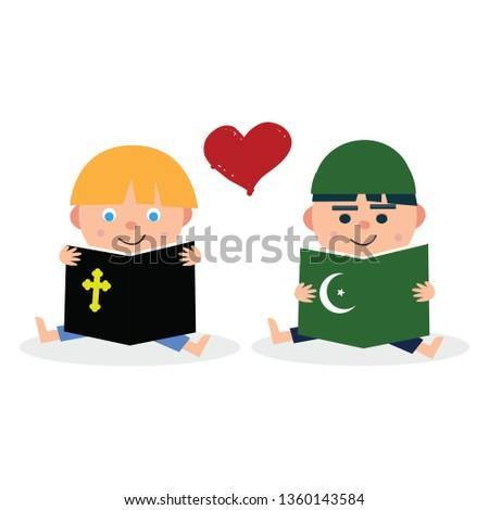 Holy quran Popular Royalty-Free Vectors   Imageric com