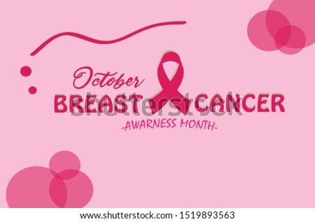 Symbol October Breast Cancer Awarness Month