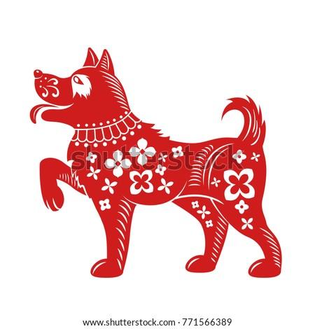 Symbol Of A New Year Dog Chinese Zodiac Symbol Of 2018 Year