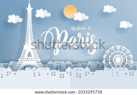 symbol of paris in paper cute