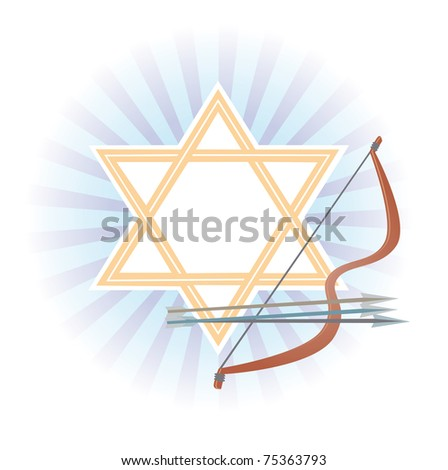 Symbolic articles of holiday Lag Ba-Omer on a background the star of David
