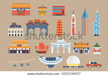 Symbols of Hong Kong sett, Chineset landmarks, travel elements vector Illustrations on a beige background Stockfoto ©