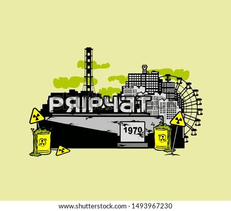 symbols of the chernobyl