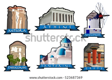 symbols of the greek cities and
