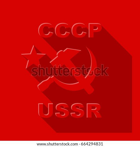 symbols of the ussr red star