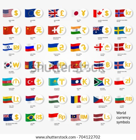 Currency Symbols Graphics Download Free Vector Art Stock Graphics