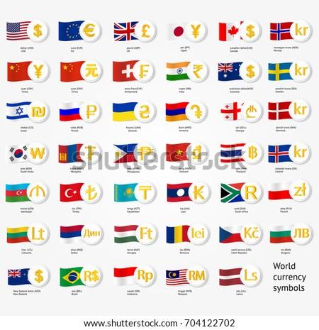 Currency Symbols Vector Download Free Vector Art Stock Graphics