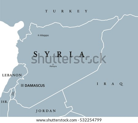 Damascus Syria Free Vector Art - (48 Free Downloads)