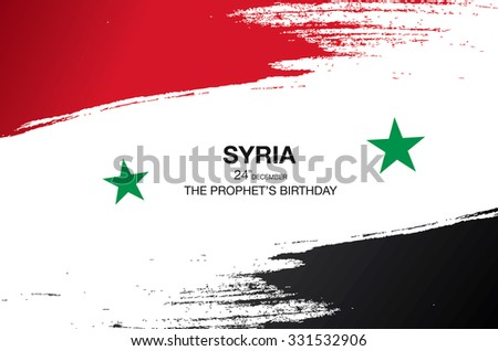 syrian arab republic the