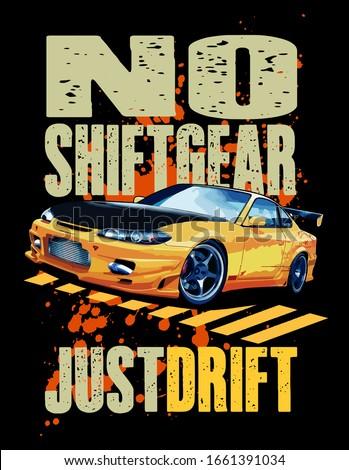 t shirt design no shift gear