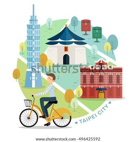 taipei city promotion with