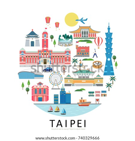 taipei landmarks collection