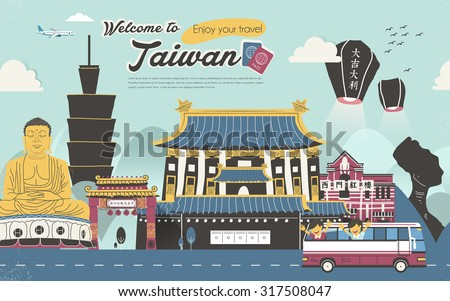 taiwan attractions collection
