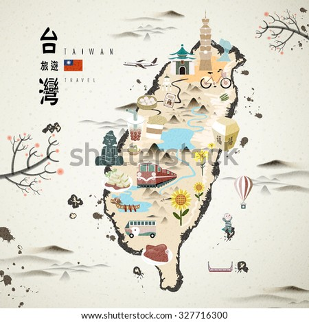 taiwan famous attractions