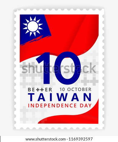 Taiwan independence day or double tenth the national day of Republic of China design coupon banner and flyer, postcard, celebration vector illustration Stock photo ©