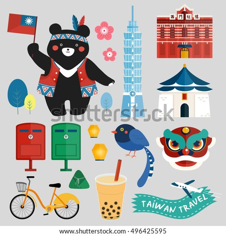 taiwan symbols collection with