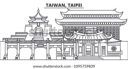 taiwan  taipei line skyline