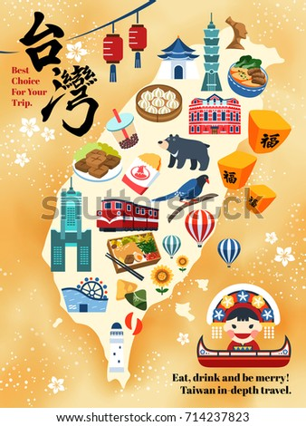 Taiwan Travel map, lovely attractions and specialties in flat design, Taiwan and fortune word written in calligraphy on the top left and sky lantern