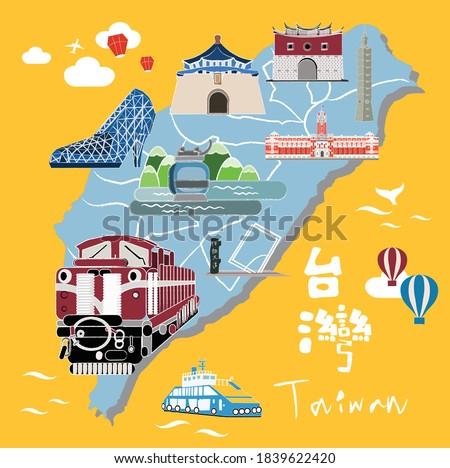 taiwan travel map symbols