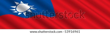 Taiwanese Flag in the Wind - stock vector