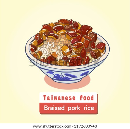 Taiwanese style rice dish commonly seen throughout Taiwan. Pork marinated and boiled in soy sauce served on top of steamed rice.