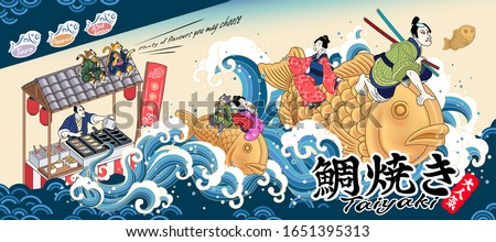 Taiyaki snack banner ads with ukiyo-e style people riding on taiyaki fish flying up from street vendor, fish-shaped cake and very popular written in Japanese texts