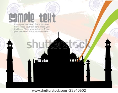 taj mahal wallpaper. stock vector : taj mahal