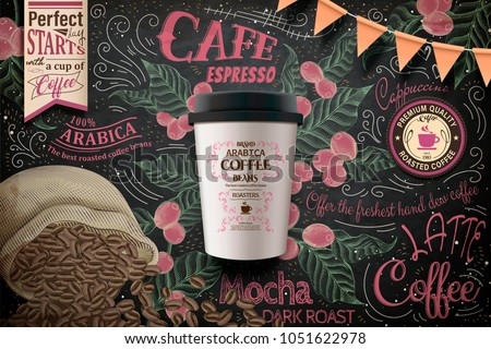 Takeaway coffee ads, paper cup package in 3d illustration on splendid chalkboard with coffee beans and plants in engraving style