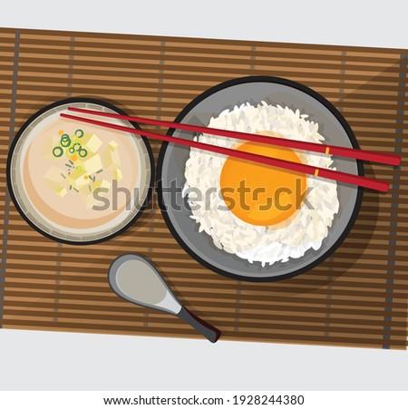 tamago kake gohan  japanese