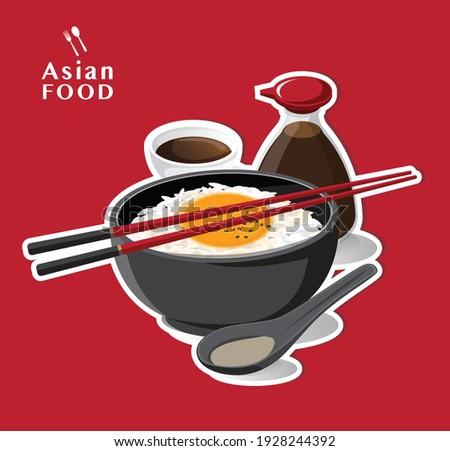 tamago kake gohan  rice with